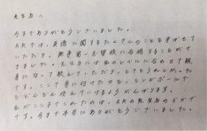 まで 英語 今 ありがとう
